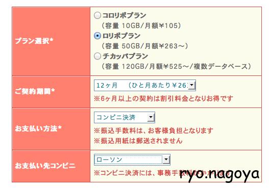 スクリーンショット 2013-12-22 13.48.45