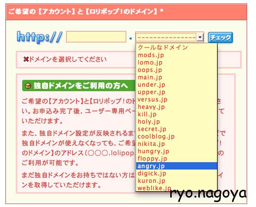 スクリーンショット 2013-12-22 13.33.23