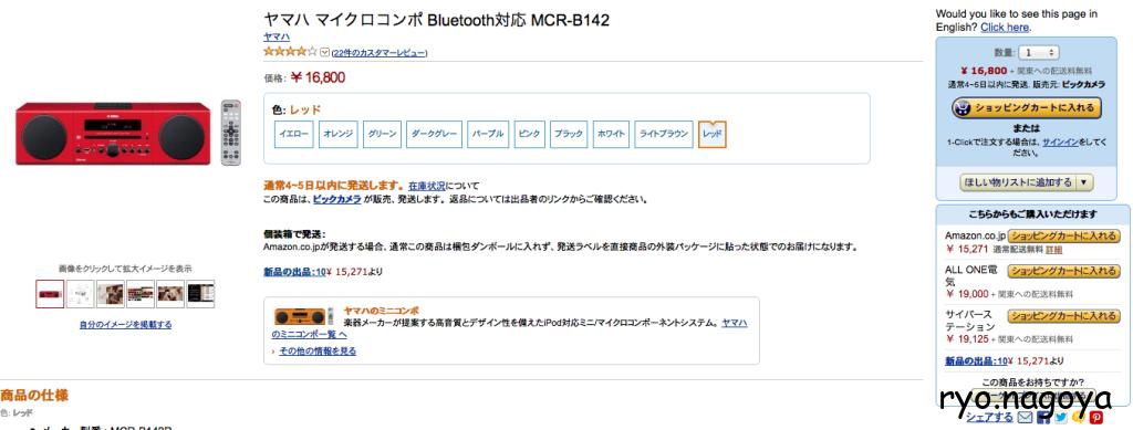 スクリーンショット 2014-01-30 0.49.30
