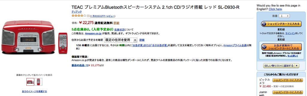 スクリーンショット 2014-01-30 0.58.59