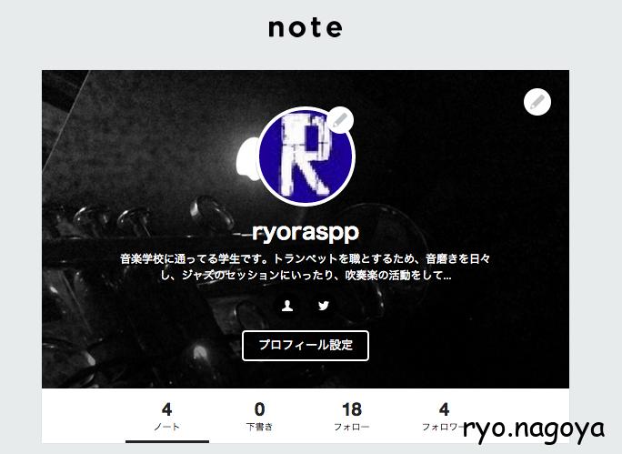 note-ryoraspp