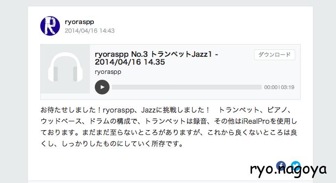 ryoraspp No.3 トランペットJazz1 - 2014/04/16 14.35