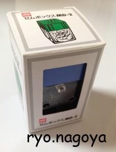 ゼムボックスに収まったシンセサイザー! Gembox Synth (Prototype) を購入!! {開封編}