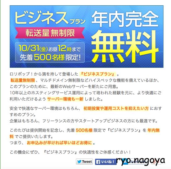 スクリーンショット 2014-10-16 05.27.08