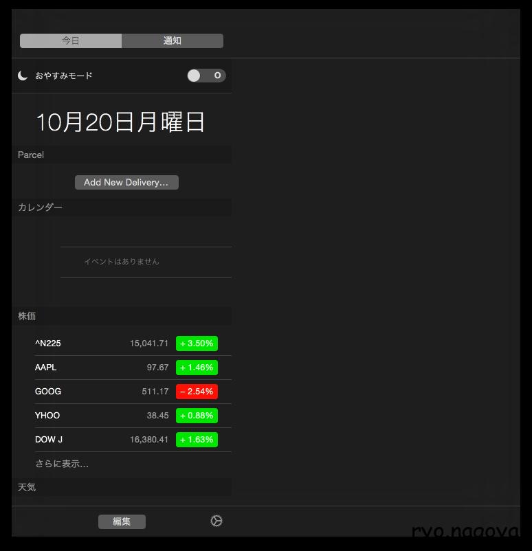 スクリーンショット 2014-10-20 13.06.24