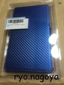 Nexus 7 (2013) 用スタンドケースを買った!!! 高級カーボンらしい さあ開けます!