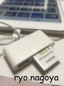 [非正規品] Lightning 3in1 Camera Connection Kit(480円) は iPhoneでは使えなかったが、iPadでは使えるのでよし