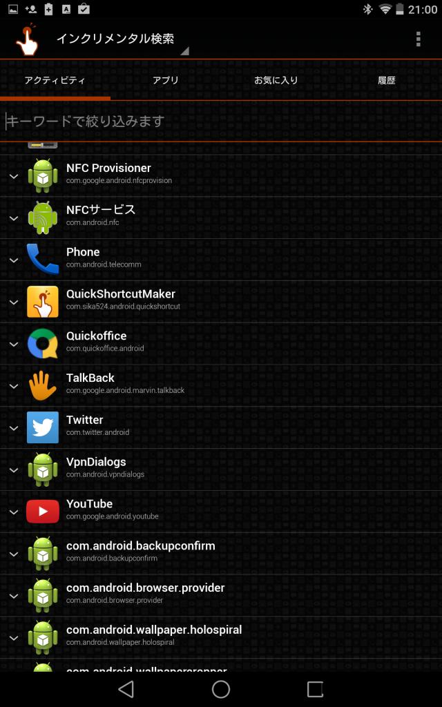 Screenshot_2014-10-19-21-00-08