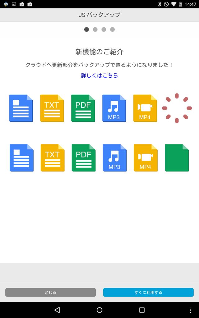 Screenshot_2014-11-16-14-47-34