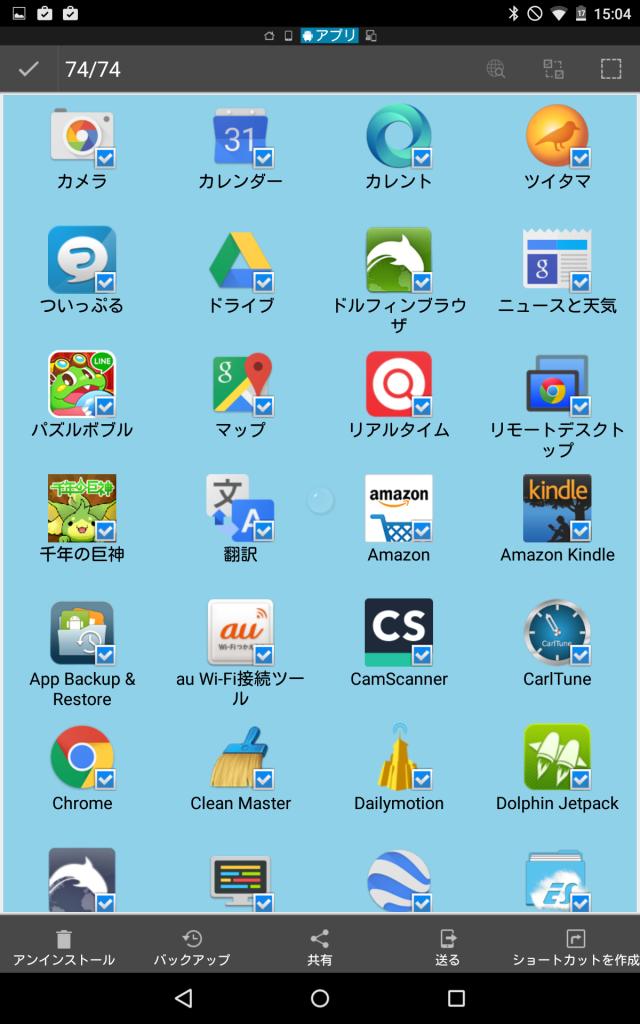 Screenshot_2014-11-16-15-04-02