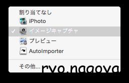 スクリーンショット 2015-01-17 6.52.58