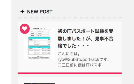 スクリーンショット 2015-02-16 8.08.30