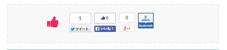 スクリーンショット 2015-02-16 8.15.33