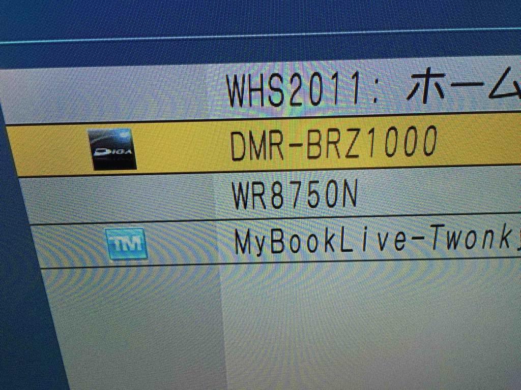 DMR-BRZ1000を選ぶ