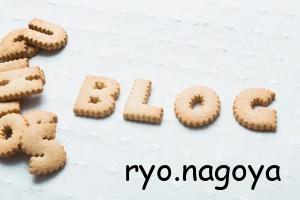 ブログに実体験だけでなく、ジャーナリズムを取り入れた記事を書いていきたい。最近のマンガを参考に