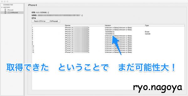 TinyUmbrella バージョン 8.2.0.13 (8.2.0.13)