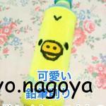 S__9789524.jpg