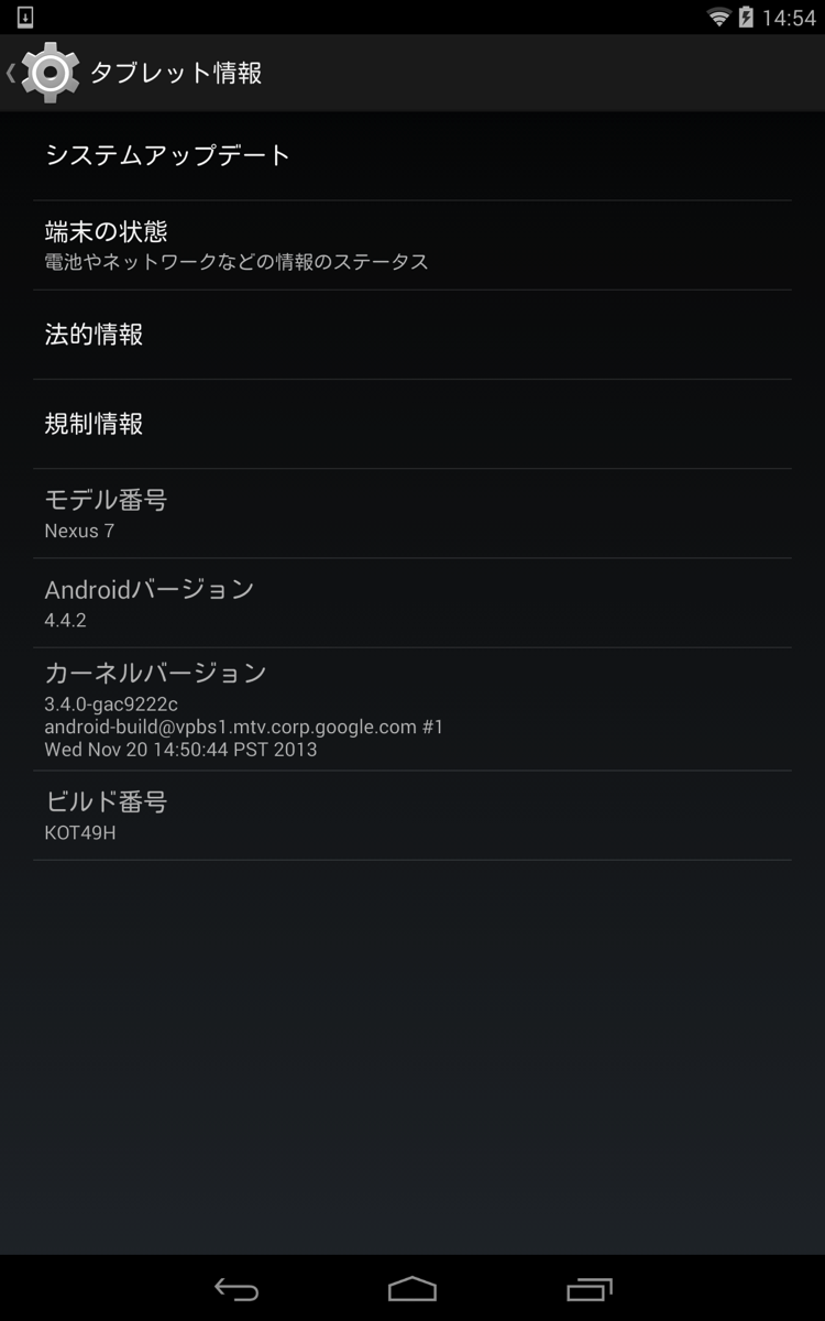 Android4.4.2