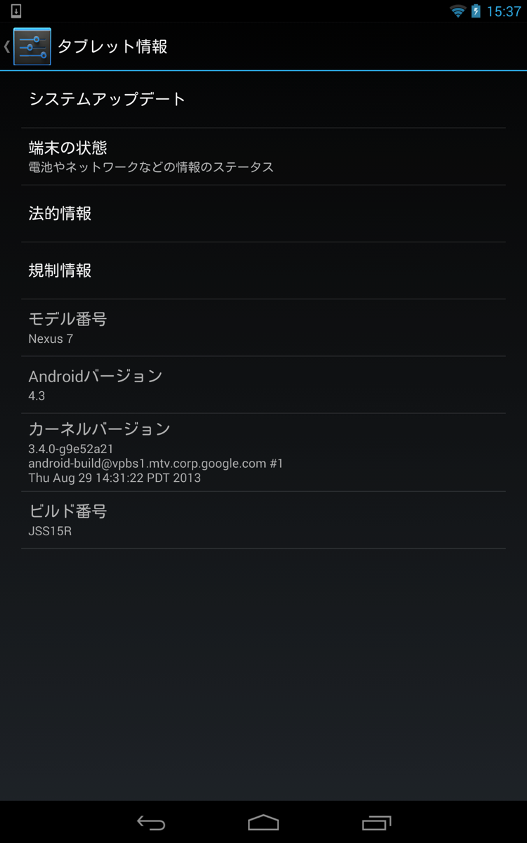 Android4.3 (JSS15R)