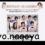 ドラマ「表参道高校合唱部!」の合唱フルバージョンが公式より配信されてて何度でも聴いてしまう!
