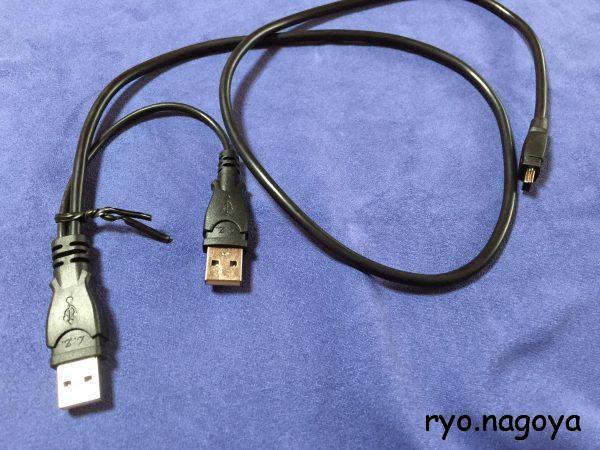 開封 Groovy 電源補助ケーブル付USBケーブル GM-UH004