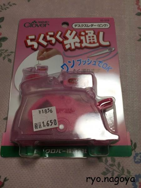 Clover デスクスレダー (卓上型糸通し器) ピンク 10-518
