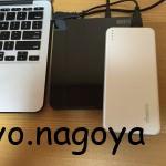 BD-U6XLの電源供給不足の問題をGroovy 電源補助ケーブル付USBケーブルに助けてもらった!
