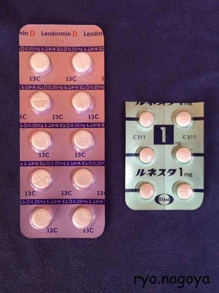 [睡眠の頓服]ルネスタ錠からレンドルミンに変えてから眠れるようになった