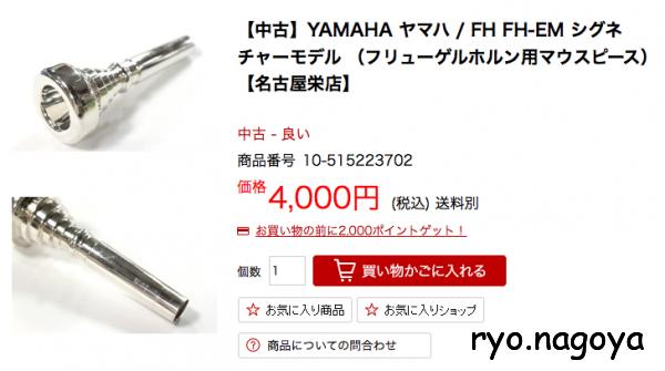 http://item.rakuten.co.jp/ishibashi-u-box/10-515223702/より