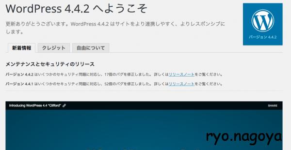 4.2.2にアップデート成功!