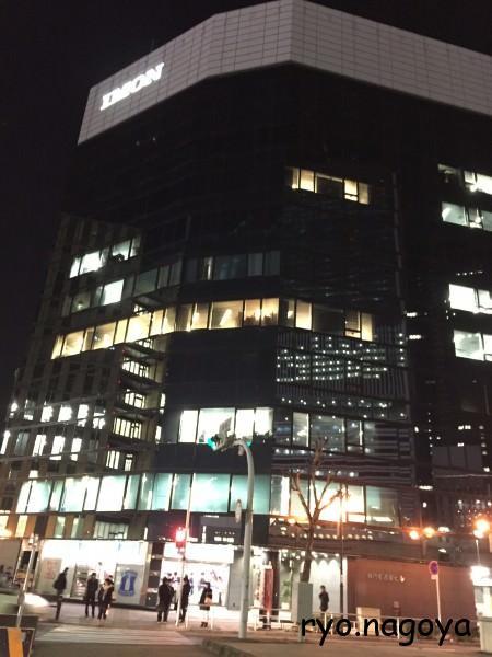 井門名古屋ビル1