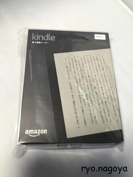 Kindle7の箱
