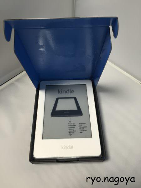 箱の箱を開封!Kindleの登場!