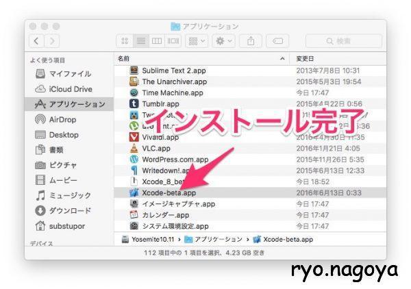 Xcode_8_betaインストール完了