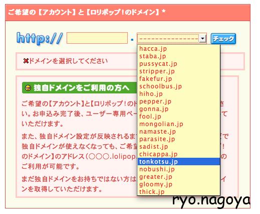 スクリーンショット 2013-12-22 13.34.03