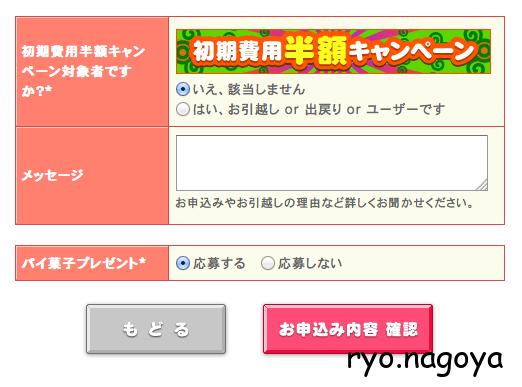 スクリーンショット 2013-12-22 13.57.14