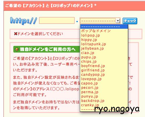 スクリーンショット 2013-12-22 13.33.14