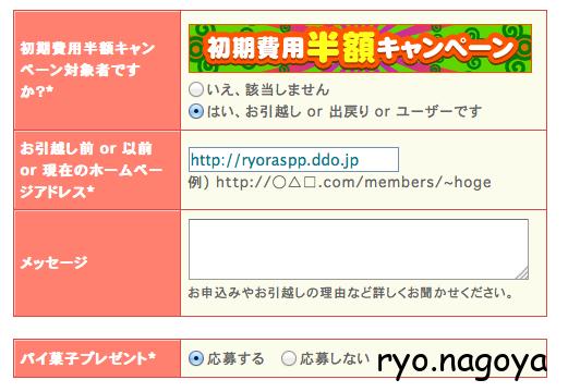 スクリーンショット 2013-12-22 14.07.37