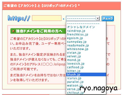 スクリーンショット 2013-12-22 13.33.35