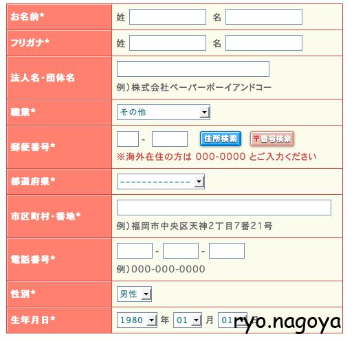 スクリーンショット 2013-12-22 13.57.04