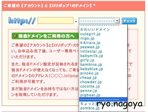 スクリーンショット 2013-12-22 13.33.53