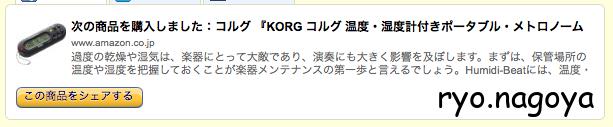 スクリーンショット 2014-01-25 7.40.26