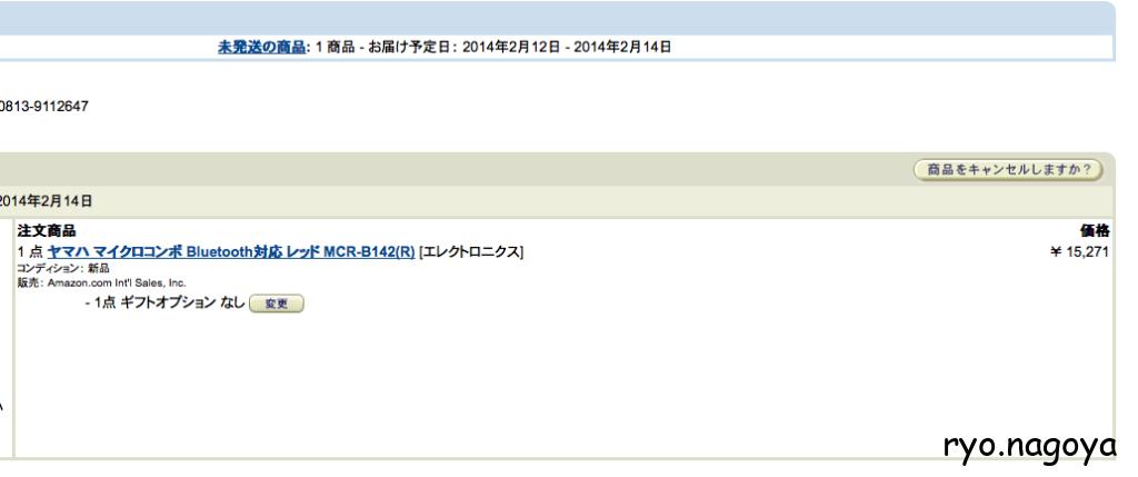 スクリーンショット 2014-01-30 7.05.25