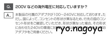 スクリーンショット 2014-06-02 19.40.45