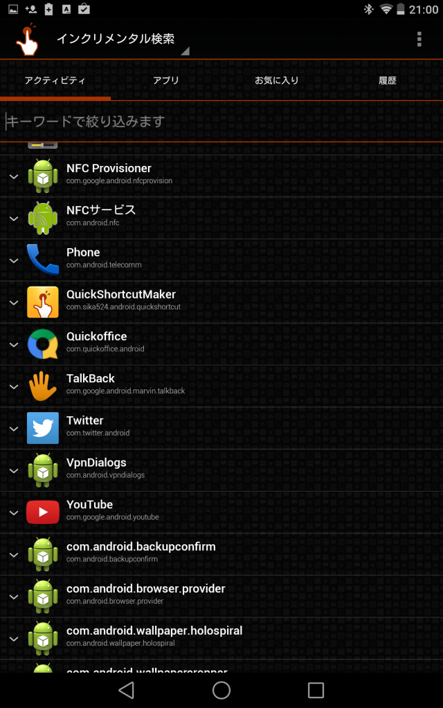 Screenshot_2014-10-19-21-00-08