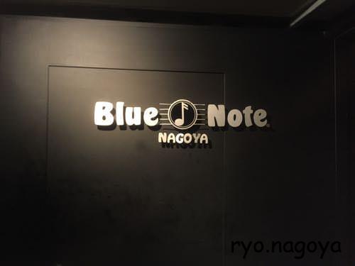 ブルーノート名古屋のロゴ