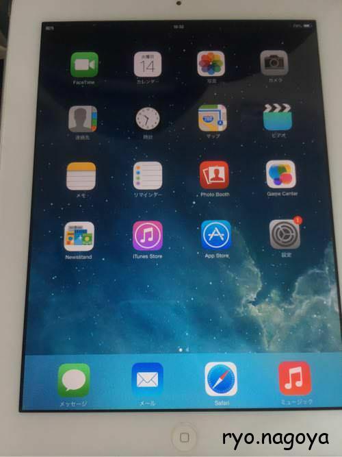 さようなら。iPad2。お元気で… 今までありがとう!