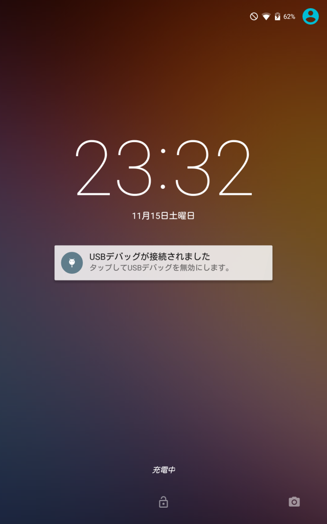 Screenshot_2014-11-15-23-32-40