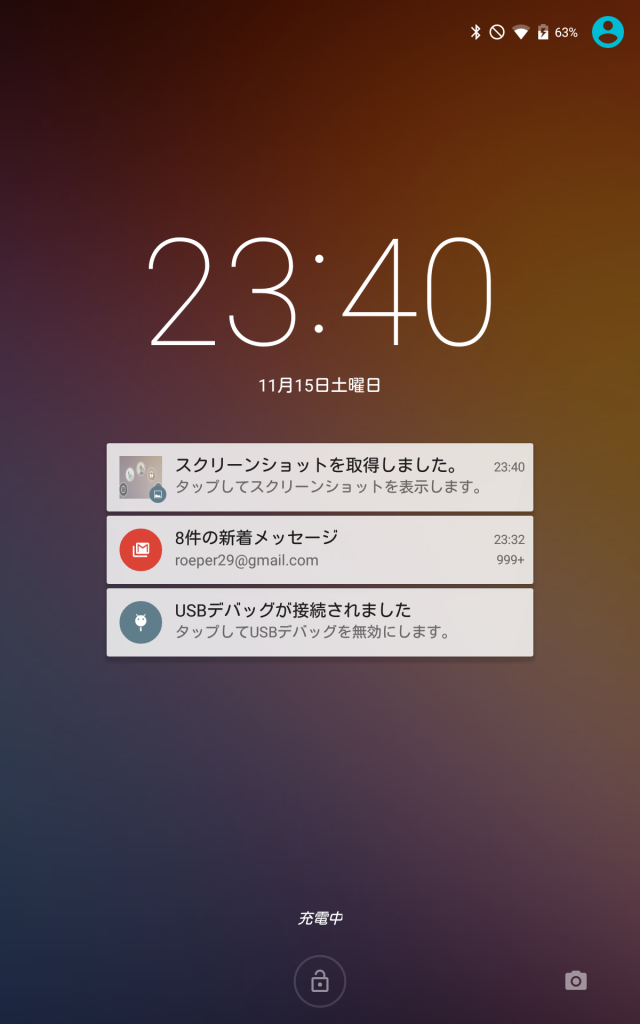 Screenshot_2014-11-15-23-40-46