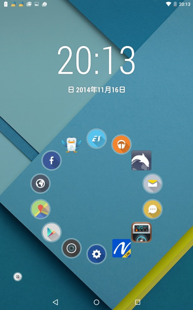 Screenshot_2014-11-16-20-13-33-2